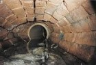 ADK Drains Photo Gallery